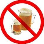 Насколько пагубно влияет на нас алкоголь