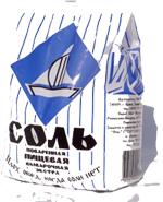 Очищение и лечение организма смесью соли с водкой